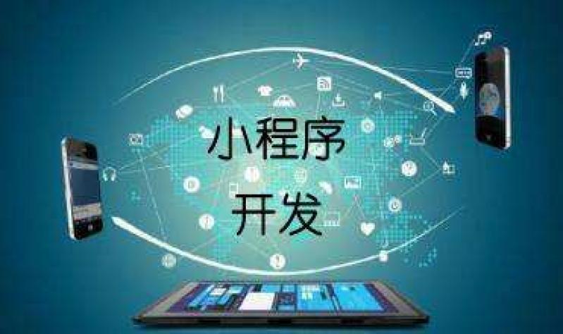 【广州畅想网络科技有限公司】微信小程序之语言开发
