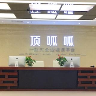 杭州工商企业服务