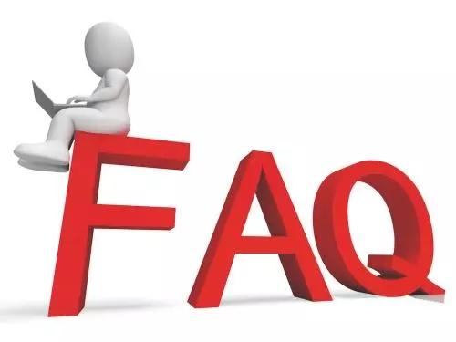 【蚂蚜官网】蚂蚜网合伙人计划常见问题解答!