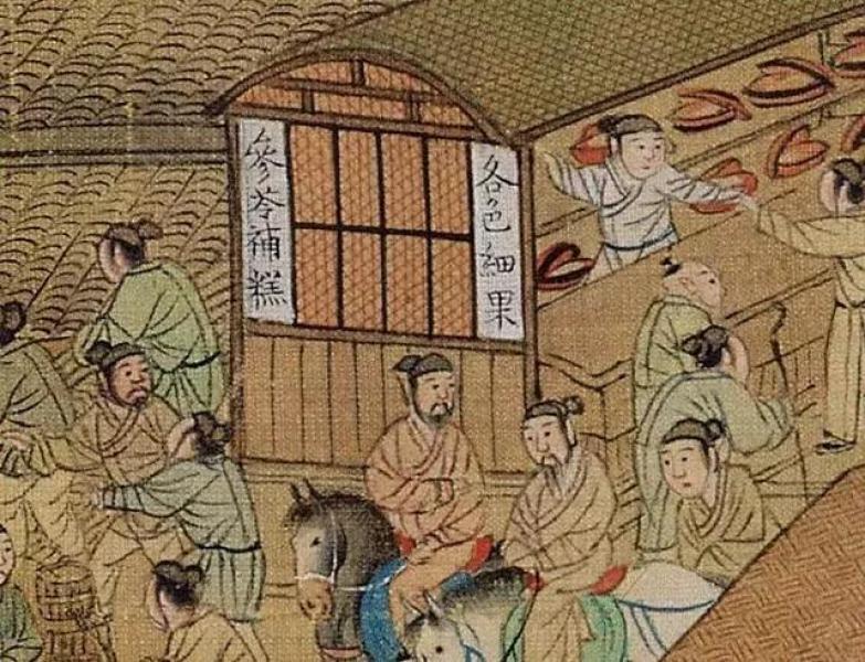"""【日光倾城】古代""""五行八作""""指什么?店铺取名暗藏哪些秘密?"""