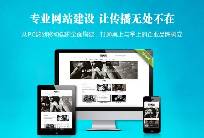 【軟萌少女范】网站改版是建设网站的必经阶段,注意这三点!