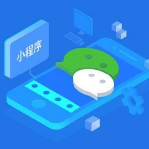 微信小程序圈服务分享社区圈子