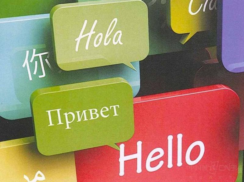 AI翻译想要取代人工翻译?为时尚早!