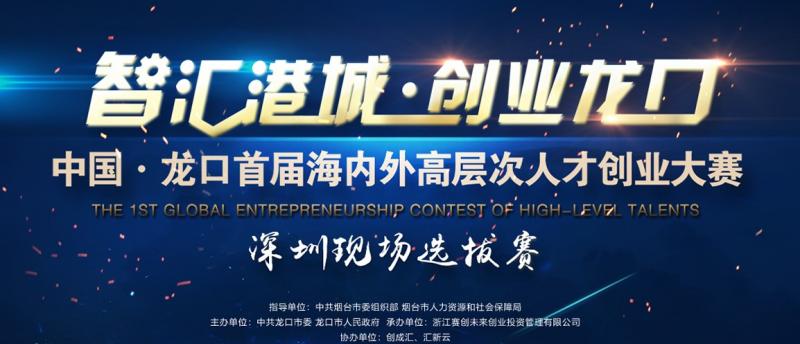 【创成汇协办】2018最新创新创业大赛参赛项目火热征集中