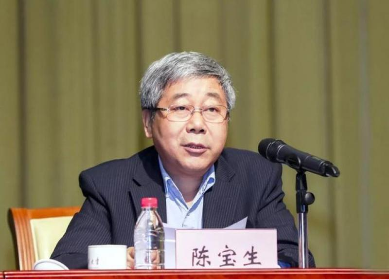 教育部长陈宝生:要解决好助力青年学生成长成才的4个问题
