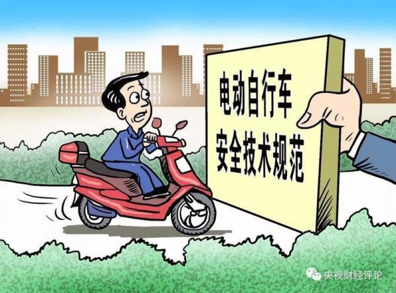 电动车新规下周一实施 骑电摩要驾照,考个证钱翻番