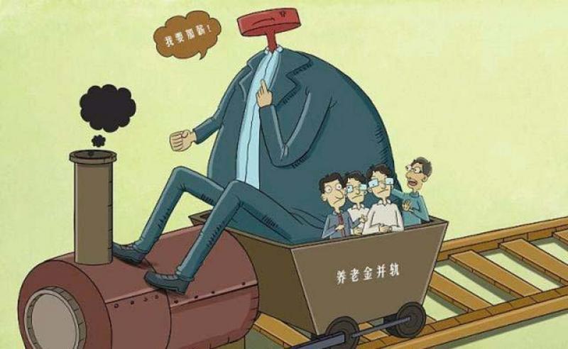 个人交社保和挂靠公司交社保,哪个对自己更加有好处?