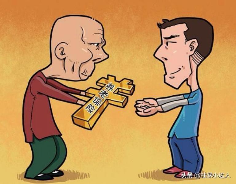 如果只靠自己的社保,可以保证自己的晚年生活吗?