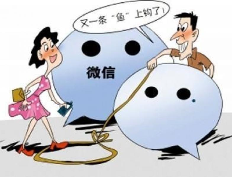 """【暮烟疏雨之际】浙江""""奔驰男""""诈骗多位女友近千万!其中一位女友拿出了680万"""
