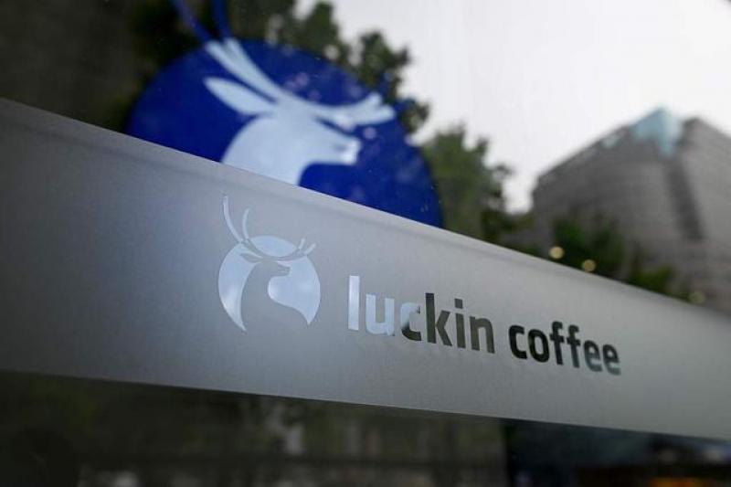 瑞幸咖啡在美IPO;优步上市首日跌破发行价