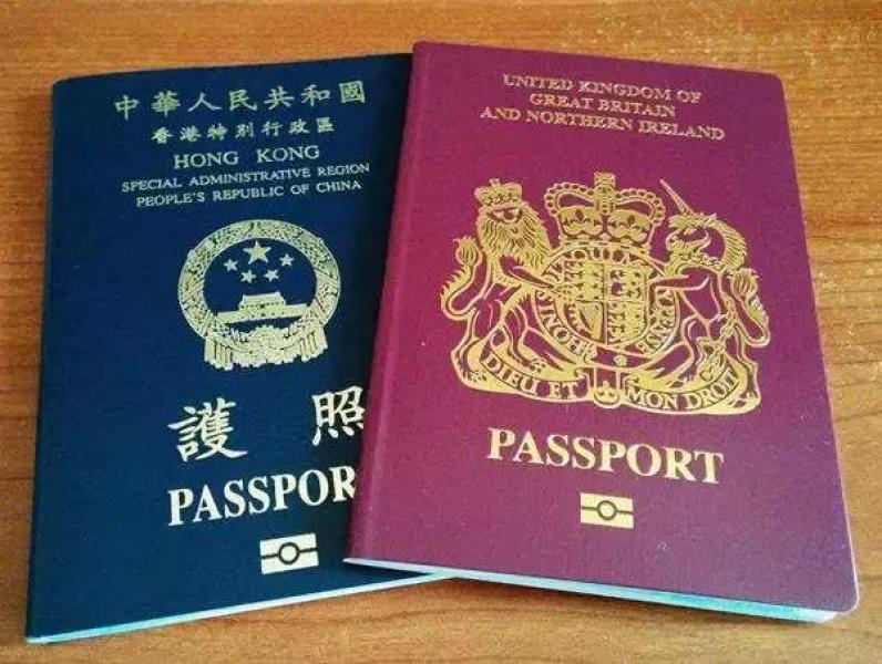 【傲娇范、女王】移民等于放弃中国国籍?居留卡,绿卡,护照究竟有什么不同?