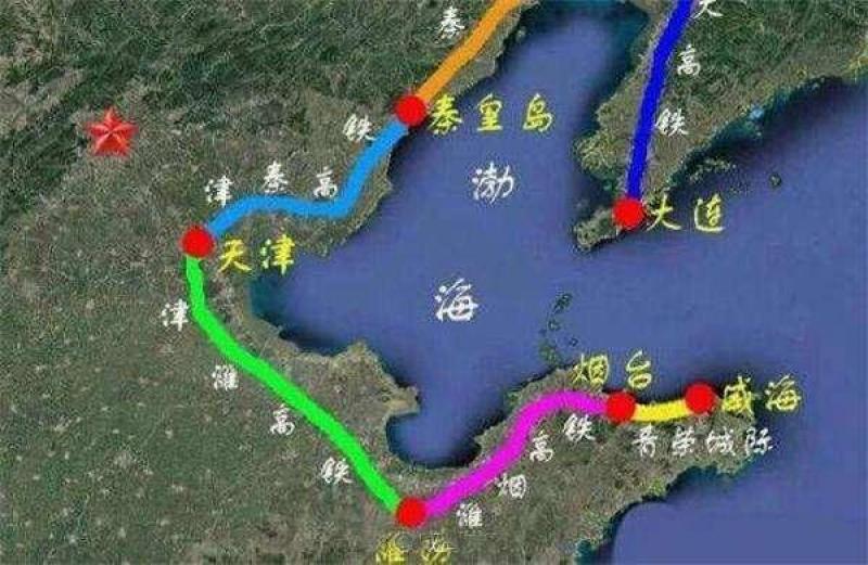 【野区小霸王】渤海海峡通道为啥至今未开建?有个挑战难解决,环渤海高铁更实际