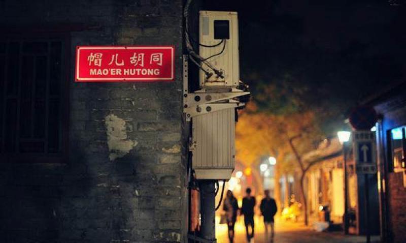 【鲜花予美人相配】北京三大最美胡同,其中一条因游客太多而取消景区称号,你去过吗