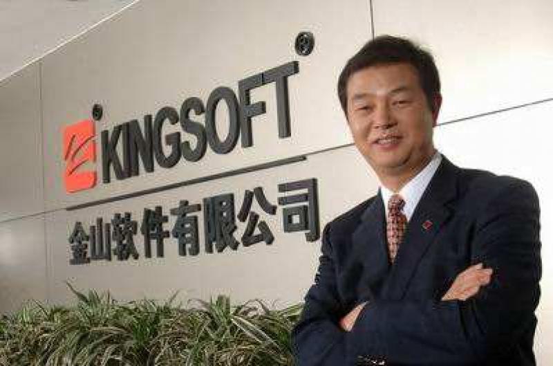 他是中国第一程序员,提携雷军之后悄然隐退