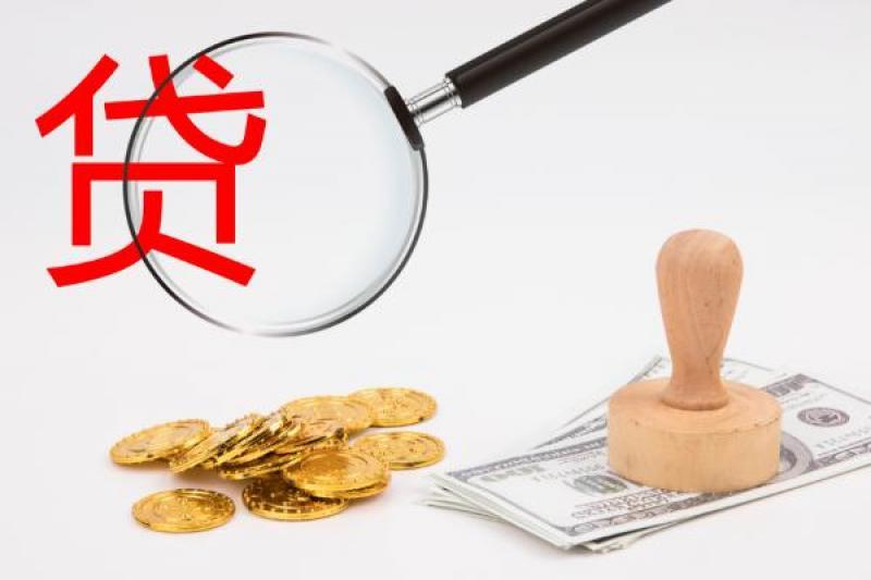 网贷欠了太多,千万不要以贷养贷,这五点是个好办法!