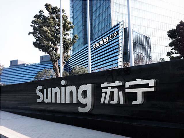 """苏宁宣布收购家乐福中国80%股权,零售布局一路""""狂奔"""""""