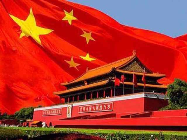 """这张600多年的""""中国名片""""习近平数次向世界展示"""
