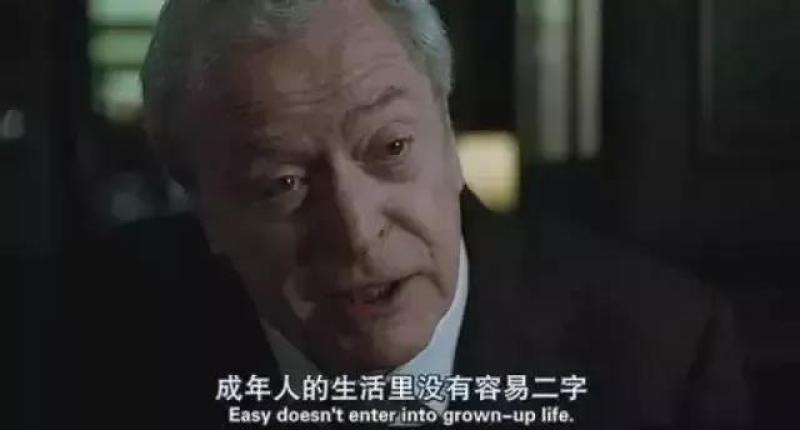【浅夏丿初晴】再过一百多天,第一批90后奔三:成年人的崩溃,大多都是金钱给的