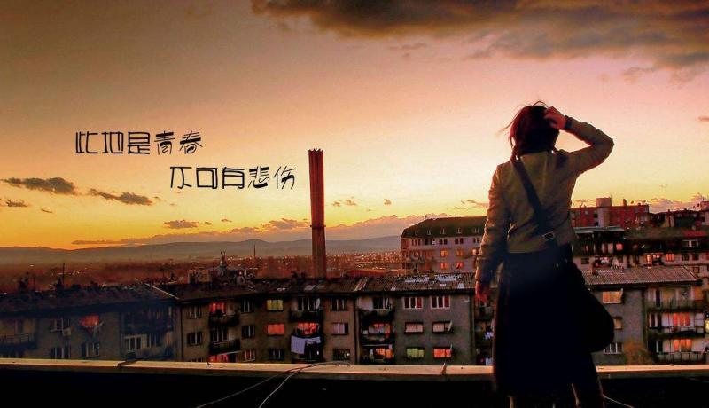 中年北漂离京记:真正考验北漂的,是房子和子女的教育问题