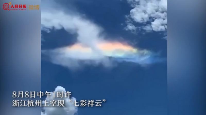 【可爱的害羞鬼】杭州上空现七彩祥云,瞬间刷屏!网友:至尊宝,是你来了吗?