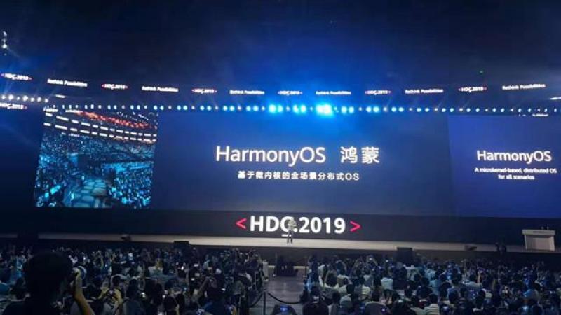 """华为正式发布自有操作系统""""鸿蒙"""",四大技术特性抢先看!"""