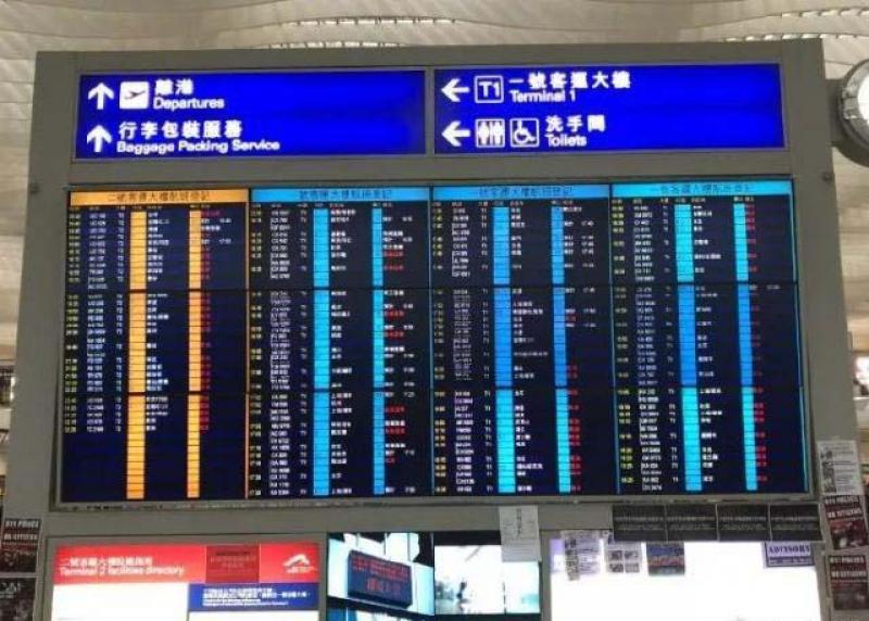 香港机场今日航班大面积取消!