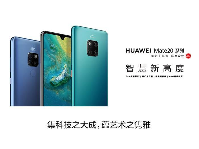 【别穿红裙づ来炫耀】预约破100万 华为首款5G手机今日10点开售