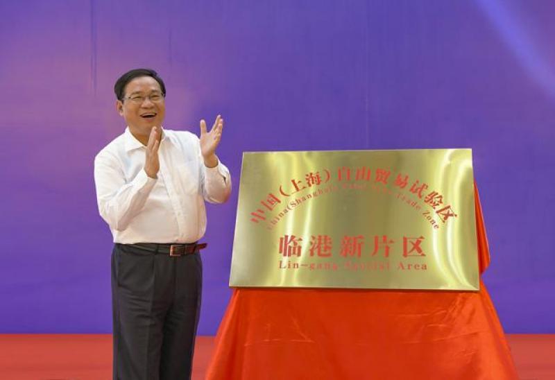 【浅夏丿初晴】上海自贸区临港新片区揭牌后,李强、钟山、应勇首站来到这里