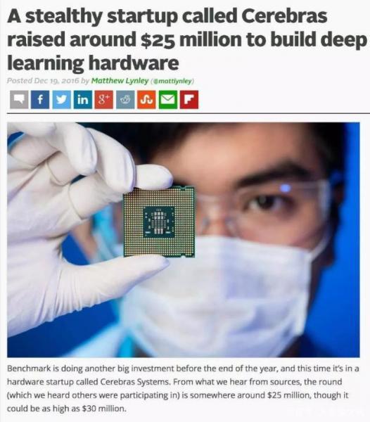 1.2万亿晶体管史上最大半导体芯片诞生,比最大GPU大56.7倍