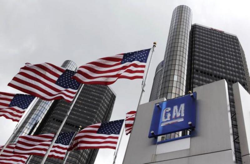 通用、福特获超1600万美元拨款以研发动力系统