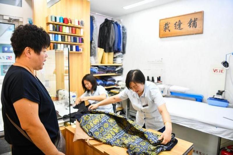 """【伊人回眸泪倾城】国企开的家门口""""裁缝铺""""长啥样?北京纺织业转型之路令人惊艳"""