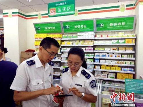 新版药品管理法来了,今后购药将出现这些变化!
