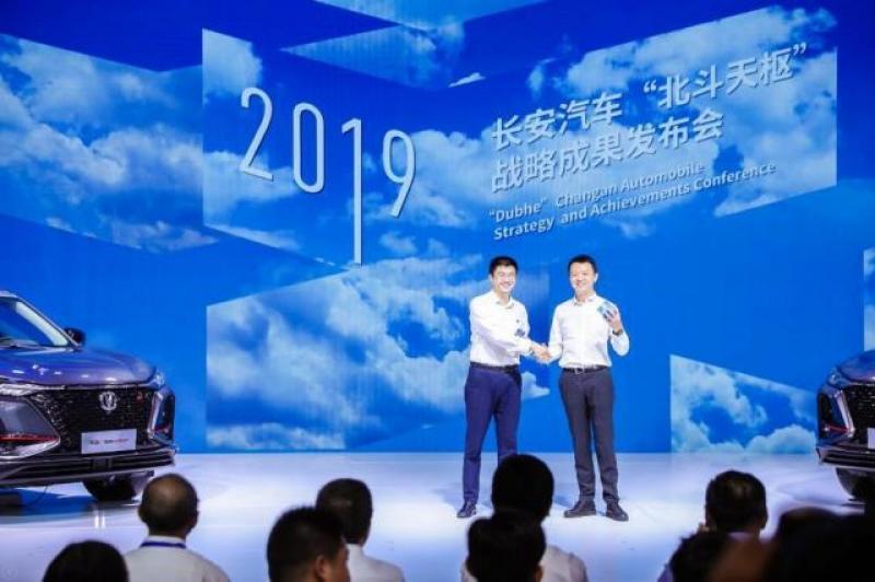 微信车载版首次公开展示 腾讯将打造便捷生态服务