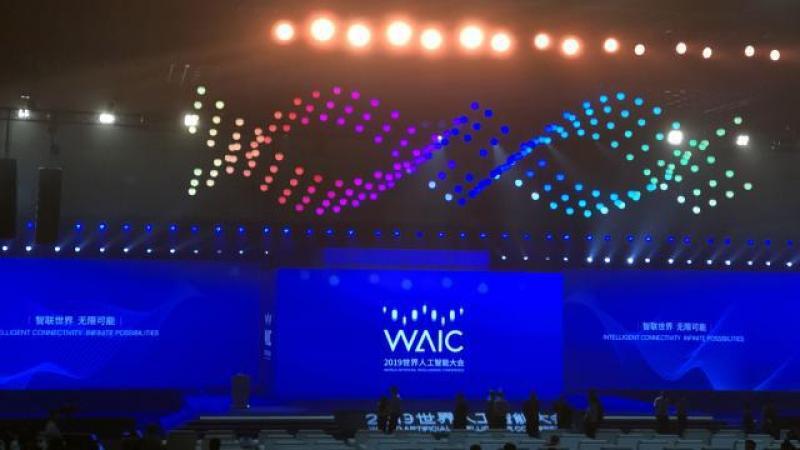 【静待王者归来】在世界人工智能大会上,看到中国 AI 行业将持续面对的三个重要问
