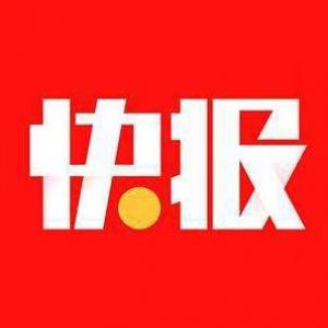 【巨潮资讯快报】社区圈子