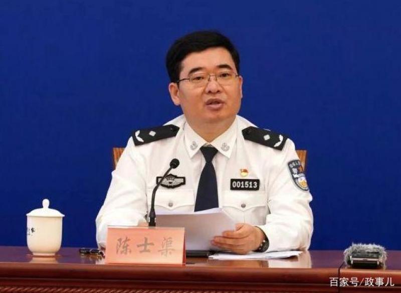 陈士渠已履新西藏公安厅副厅长,此前任公安部刑侦局副局长