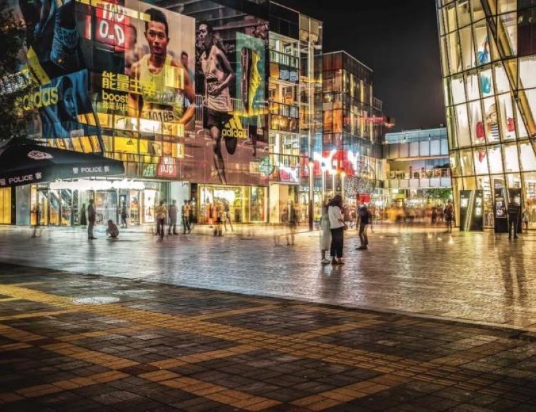 【有原则的大帅比】被南方城市群嘲没有夜生活,北京夜间经济:我太难了!