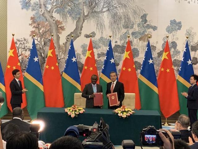 中国和所罗门群岛举行建交仪式