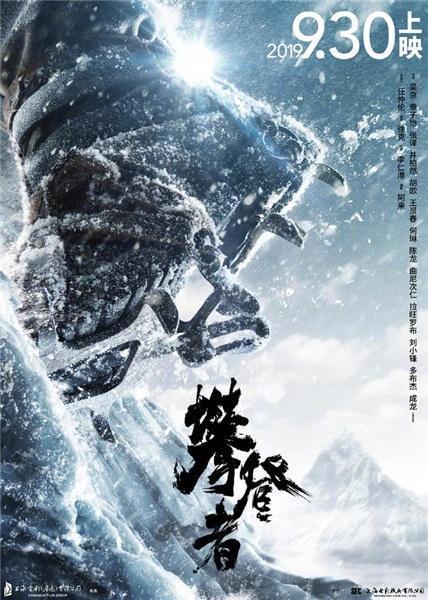 国庆档三强片开启点映《中国机长》点映票房夺冠
