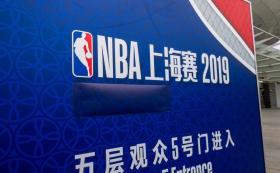 【拧巴小姐姐】NBA上海活动取消,工人拆光广告牌,赞助商宣布停止合作