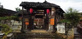 【男人不拽要俊逸】洪渡河畔仡佬族历史文化深髓,淌洋深巷700年古寨美景传承千年
