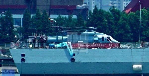 直-20登上055驱逐舰!国际评论:我们没有看到中国硬复制的另一