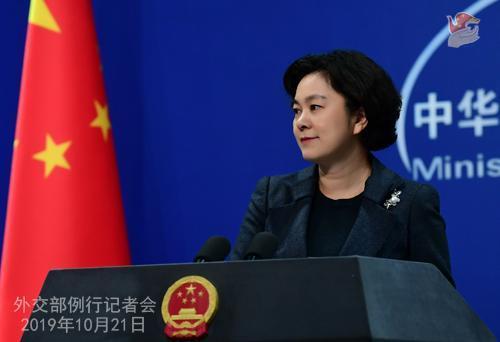 又有日本人在华被拘,会给中日关系泼冷水?外交部回应