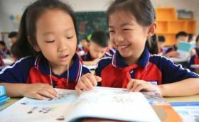 【夜游三国】中国拟修改未成年人保护法 解决校园欺凌、性侵害、沉迷网络等问题