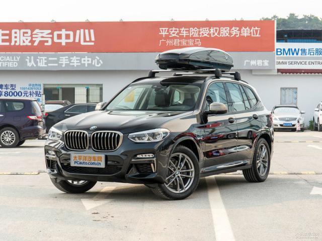 新款华晨宝马X3正式上市 售38.98-47.98万元