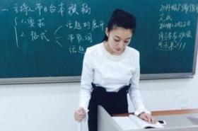 【倾听盛夏的色彩】教师成为高危职业,学校成为无限责任公司