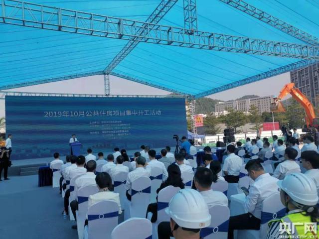 深圳明年底完成40万套公共住房目标 每平方米售价3-5万