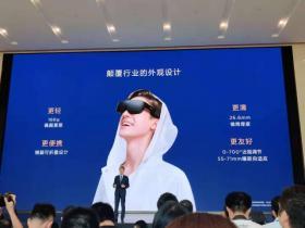 【妹控魔君杀阡陌】华为发布华为VR Glass:仅重166g,可进行近视调节