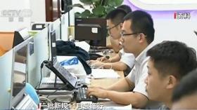 【夏日天浅蓝】一批新规11月起施行 网络平台泄露用户信息超五百条可入罪