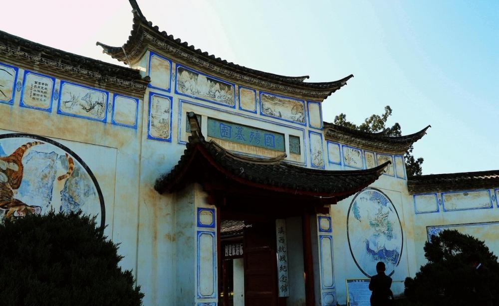 中国最大抗战烈士陵园:令人落泪,图9埋着四名双手反绑跪地日军